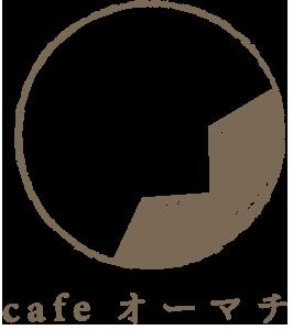 café oomachi