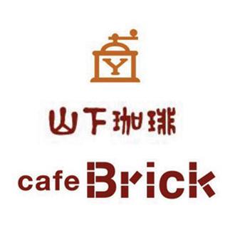 café Brick